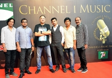 Channel i Music Awards 2017